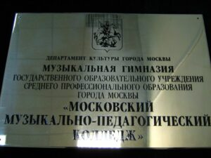 Табличка из полированной латуни